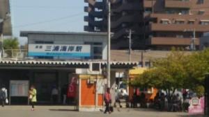 三浦海岸駅画像