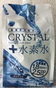 クリスタル水素水画像