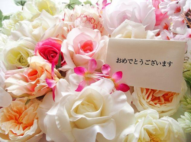 お祝い花画像