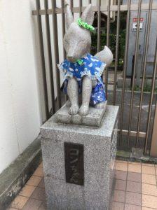 駅コンちゃん