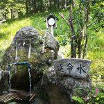 いただいた旅行報告・前編「伊和神社へ日帰り吉方旅行」